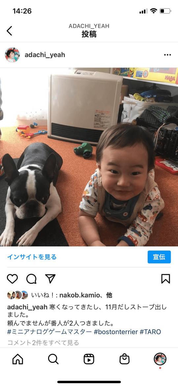 特集:あだちのYEAH!!! Instagram頑張っています。
